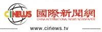 名称:中国国际新闻网 描述: