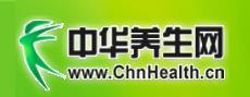 名称:中华养生网 描述: