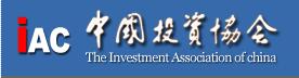 名称:中国投资协会 描述: